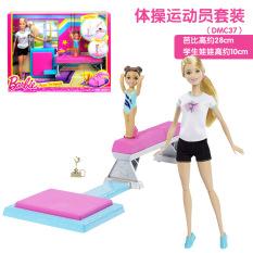 Barbie Dmc37 Senam Atlet Anak Perempuan Mainan Barbie Boneka