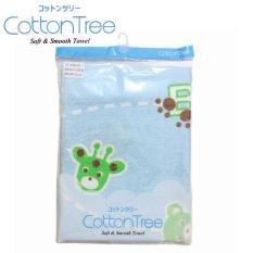 Cotton Tree Handuk Jepang - Animal Blue