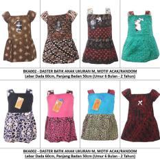 Daster Anak Batik, Baju Tidur Anak, Piyama Anak, Ukuran M Usia 6 Bulan - 2 Tahun (BKA002)
