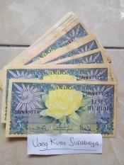 Uang kuno 5 Rupiah atau rp5 Gbr Bunga Kondisi Baru N Mulus N Asli