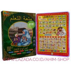 Mainan Edukasi Playpad iPad Muslim + LED 4 Bahasa (4in1) ANAK CERDAS HAFAL DO'A - Merah