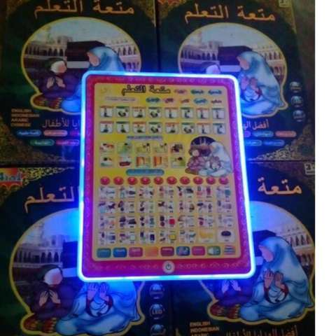 Mainan Edukasi Playpad iPad Muslim + LED 4 Bahasa (4in1) Playpad Sholat MAINAN EDUKASI