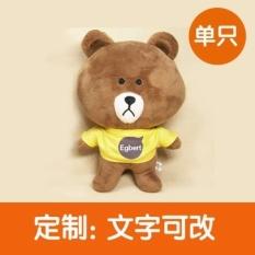 Teman Laki-laki Lovers Specially Korea Kreativitas Romantis Segar Yang Menyenangkan Praktis DIY Kecil Settle (21 Cm Daftar Beruang baju Kuning) -Internasional
