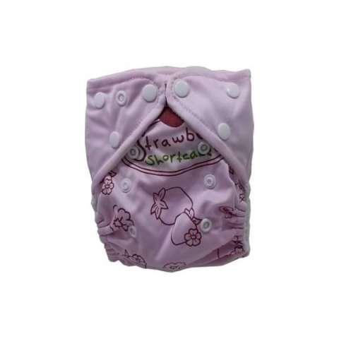 Popok Kain Cuci Ulang Cloth Diapers Motif Owl Updated . Source · Jual .