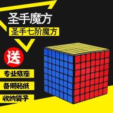 Saint Tangan Tujuh Peringkat Batu Rubik dengan Harga Murah Profesional Tingkat Tinggi Segera Ning 7 Pangkat Rubik's cube Permainan Appropriations Ikuti Licin Tumbuh Dalam Hikmat Mainan-Internasional