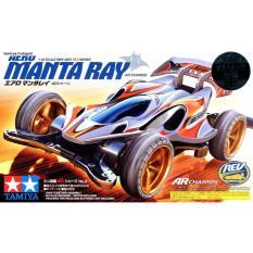 TAMIYA 4WD Aero Manta Ray Gold Metallic Rev Series