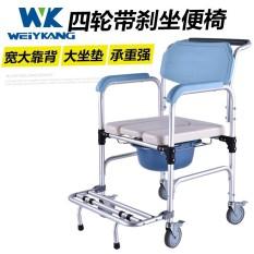 Seorang Pria Tua dengan Kursi Roda, aluminium Paduan Movable Toilet Kursi Di Kursi Roda untuk Lansia Senior, Wanita Hamil, dinonaktifkan Pasien Dll. -Internasional