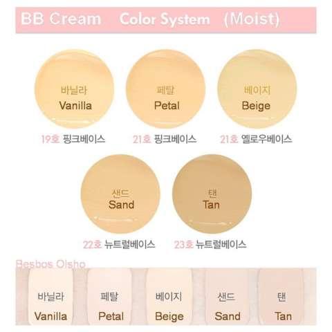 Etude House Precious Mineral BB Bright Fit Compact Powder Bedak Padat SPF 30 PA