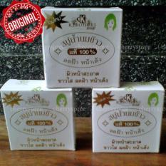 K-Brothers Sabun Beras Susu Original Thailand Memutihkan Melembabkan Kulit Cerah Putih - 3 Buah