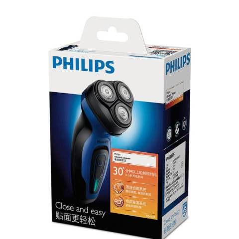Philips Electric Shaver YQ6008 Rechargeable Battery Alat Cukur Kumis dan  Jenggot Elektrik Baterai Cas b34158e3e8