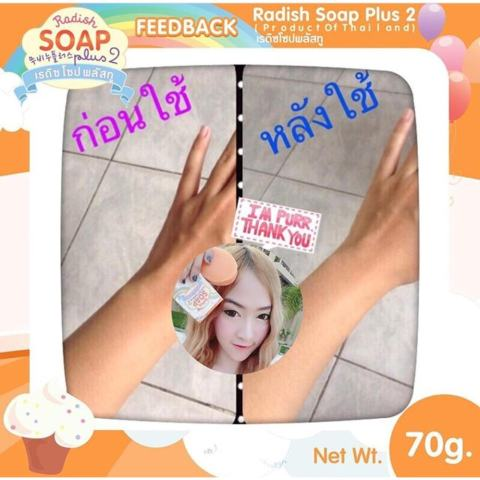 Radish Soap Plus 2 by Beauty Secret 4 Sabun Penghilang Bekas Luka Memutihkan Whitening Warna Kulit