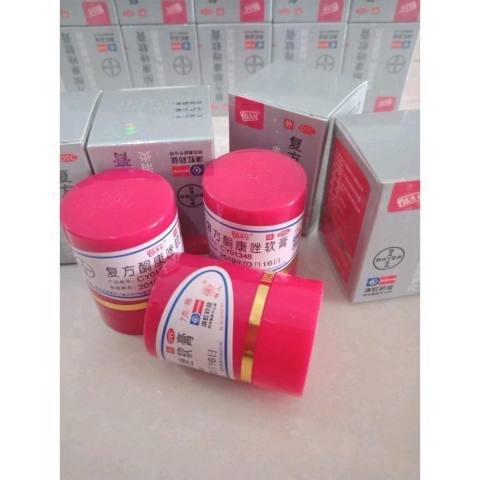 Salep Kulit KL Pi Kang Wang Original Untuk Mengobati Gatal Jerawat Jamur Alergi Panu - 7gr 1