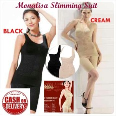 Slimming Suit All Size Cream Color