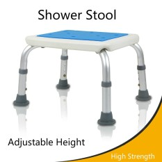 Square Bath Chair, Shower Stool, Elderly Pregnant Woman, Aluminum Alloy Bathroom Stool Chair Over Value For The Elderly Senior, Pregnant Woman, Disabled Patients Etc. - intl