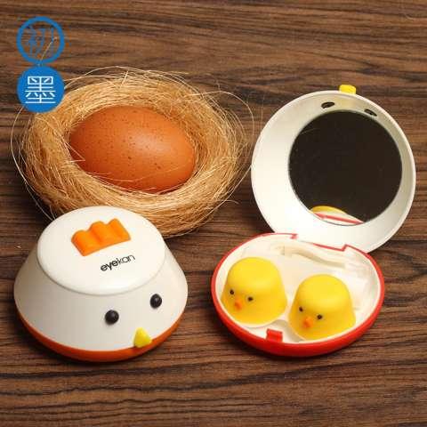 Harga Tempat Softlens Lenscase Bentuk Ayam Lenscase Chicken Travel Kit Aksesoris Travel Peralatan M Harga Rp
