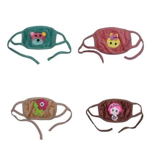 EELIC MAR-MASKER 4 Pcs Beruang, Kelinci, Bunga, Gadis Masker Penutup Mulut