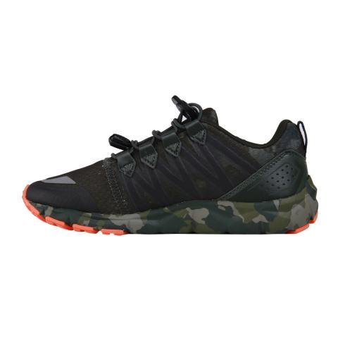 League Kumo 1.5 Camo Sepatu Lari Pria - Rosin Thyme Deep Lichen Green 950edcf8e1