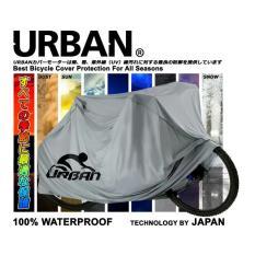 Sarung Sepeda Cover Super Bicycle URBAN Sepeda Listrik Gunung Lipat BMX City MTB FIXIE