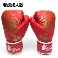 The flame of tiger boxing boxing gloves Boxing Gloves Adult Taekwondo Sanda Sports Pu