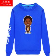 Artis Bola Basket Kaos Sweater Leher Bulat Pria Baju Olahraga (Safir Biru Kobe)
