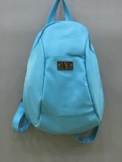 backpack bag 2016 new bags leisure korean mini travel bucket ladies - intl