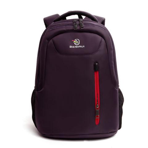 Murah Fashion Backpack Tas Ransel Wanita + Free Gantungan Kunci. Source · Baisirui Siswa Ransel Tas Ransel Tas Komputer (Mahal Ungu)
