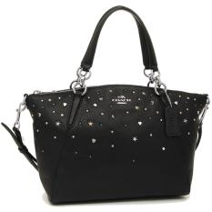 Coach Kelsey SMALL Stardust Studs Black Authentic Original Store