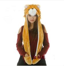 Enam Puluh Satu Anak-anak Dewasa Mewah Kartun Hewan Topi (Singa)