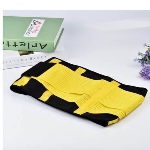 Hola Wanita Badan Shaper Yg Melangsingkan Pinggang Shaper Sabuk Korset Firm Pengendali Pinggang Latihan (Kuning)-Internasional 4