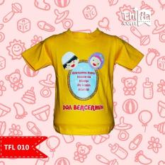 HS Baju Anak Muslim  Doa Bercermin - TFL 161 Limited!