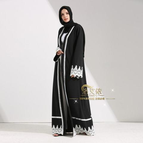 Islam Wanita Maxi Jubah Muslim Gaun Panjang Terbuka Abaya Kardigan Berenda Ramadan Kimono Gaun-Intl 3