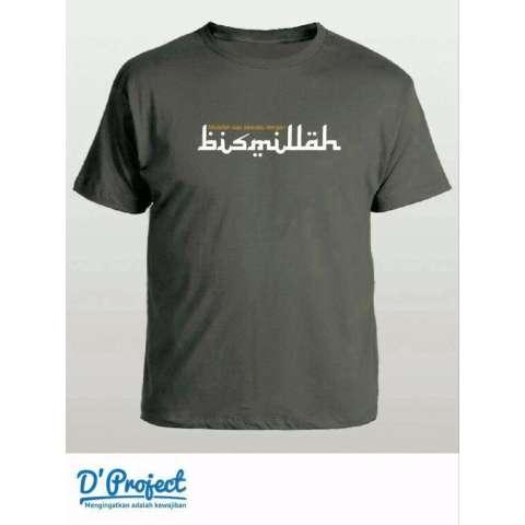 Kaos Muslim Islam Islami Dakwah Dewasa Bismillah