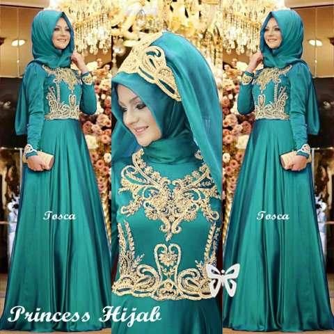 Harga Jual Kedai Baju Pakaian Muslim Baju Muslim Murah Syari Hijab Gamis  Princess Tosca Harga Rp 2681bd0cf9