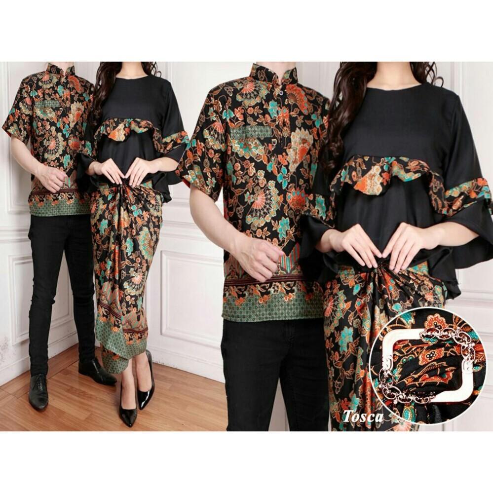 LF Couple Baju Batik Couple Kebaya Kutu Baru Kemeja Pria Modern (namayalu) 7T -