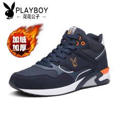 PLAYBOY Kasual Tambah Beludru Musim Dingin Pria Sepatu Pria Boots Salju (Biru Tua Tambah Beludru)
