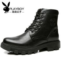 PLAYBOY Tambah Beludru Pria Hangat Kulit Sepatu Boots Sepatu Pria (Hitam)