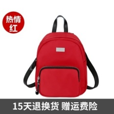 Royal coach mini oxford canvas shoulder bag handbag korean version of the influx of new men's fashion simple wild summer new small shoulder bag New (Passion red)