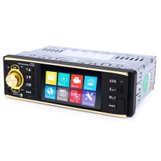 4019B 4.1 Inch Kendaraan-mount MP5 Player Stereo Audio Mobil Video FM Radio dengan Remote Control-Intl