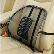 BEST The Mesh Sandaran Jok Mobil/Back Support/Chair Cushion/Sandaran Kursi