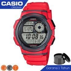 CASIO Illuminator AE-1000W-4AVDF - Jam Tangan Pria - Tali Karet - Digital Movement - Red