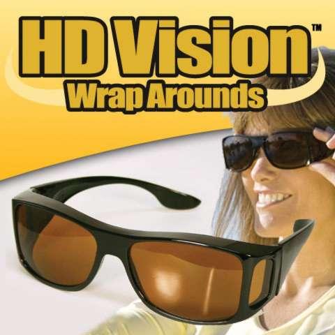 Kacamata Berkendara Anti Silau Siang-Malam / HD Vision Sunglasses Night And Day 2 Pcs