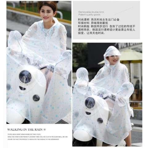 ... Raincoat Helm Jas Hujan Helm Anti Air Harga Spesifikasi. Source · Jas Hujan Motor Transparan Full Cover - XXXXL