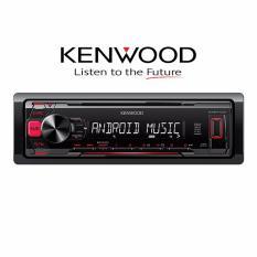 Kenwood KMM-103 Hi-Res Car Audio Receiver Headunit