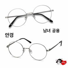 Korea Fashion Style - Kacamata Bulat - Fashion - Unisex - Silver - Clasic Round Glasses