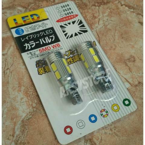 2 Biji Lampu Led Motor Mobil Senja Sein Sen 10 Titik 5730 Lensa Proyektor Soket Metal