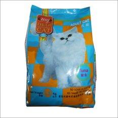 Makanan Kucing My Dear Cat Tuna 1,5 kg