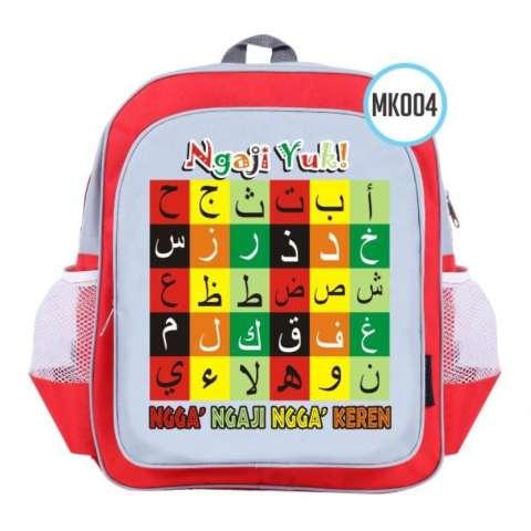 Harga Jual Moslem Kids Tas Ransel Anak Ngaji Yuk Untuk Paud Tk Merah Abu Abu Harga