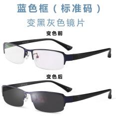 Karakter Berubah Warna Kacamata Minus Kacamata Hitam