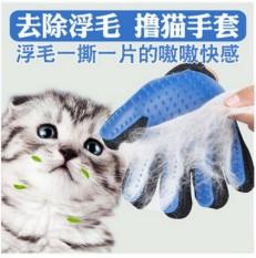 Line dan kucing sarung tangan Hewan peliharaan penghilang bulu Catmi Barang Khusus sisir bulu sisir anjing