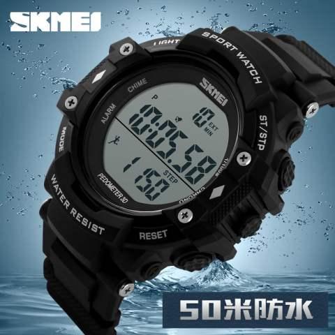 SKMEI Casio Men Sport LED Watch Water Resistant 50m - DG1128S - Black